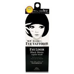 魅眼紋身狂熱黑眼線筆(一般毛) Eyeliner Black Mania