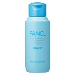 滋潤保濕潔顏粉