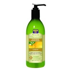 檸檬洗手露 Organic Lemon Glycerin Hand Soap