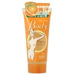勻體‧緊實產品-香橙緊緻按摩凝膠