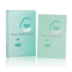 FANCL 眼部保養-集中修護眼膜 UNDER EYE MAS