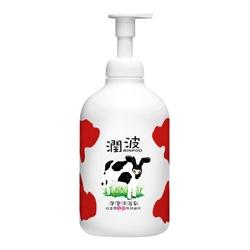 潤波 沐浴清潔-牛奶泡泡沐浴乳(全脂牛奶配方) RinPoo Milk Shower Foam (Whole Milk)