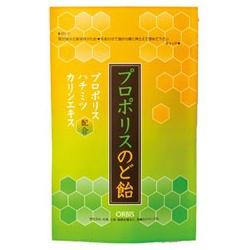 蜂膠潤喉糖