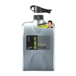 hydrobalance 水平衡 元素碳系列-元素碳男性沐浴乳(帥性麝香) CARBON DEEP MEN'S SHOWER GEL