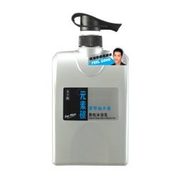 hydrobalance 水平衡 元素碳系列-元素碳男性沐浴乳(薄荷柚木香) CARBON DEEP MEN'S SHOWER GEL