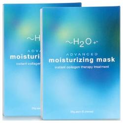 ~H2O+ 水貝爾 去角質‧面膜-升級版水柔保濕修護面膜