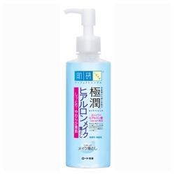 臉部卸妝產品-極潤保濕卸粧液