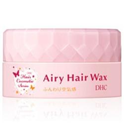輕盈捲翹髮蠟 DHC Airy Hair Wax