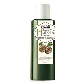 tsaio 上山採藥 有機保養H-靈芝橄欖葉緊膚逆時乳液 Reish -Olive Leaf Anti-Aging Lotion