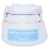 雪感肌集中美白晚安凍膜 Snow Lucent Whitening Night Jelly