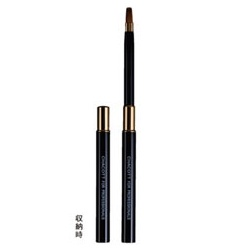 Chacott For Professionals 工具系列-收納式唇筆刷 #081 Lip Brush #081