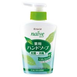 綠茶精華洗手乳