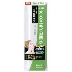 kracie 葵緹亞 化妝水-成人美肌對策水(舒緩用)