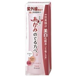 kracie 葵緹亞 化妝水-肌美精美白化粧水(改善泛紅)