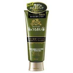 kracie 葵緹亞 護髮-海潤藻海洋膠原精華護髮霜