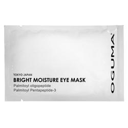 OGUMA 水美媒 滋養修護系列-晶亮保濕水針織眼膜 BRIGHT MOSTURE EYE MASK