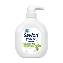 抗菌潔淨洗手乳(茶樹精油)