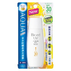 含水防曬保濕水凝露SPF30 PA+++ Biore UV Aqua Rich Watery Jelly