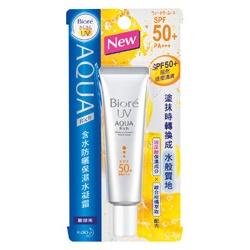 防曬‧隔離產品-含水防曬保濕水凝霜  SPF50+/ PA+++ Biore UV Aqua Rich Watery Mousse