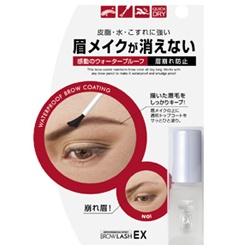 BCL 眉彩-EX亮眼強力眉毛定型液