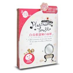 Beauty Story 美顏故事 保養面膜-白金松露嫩白面膜 BeautyStory Platinum Truffle Whitening Mask