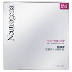Neutrogena 露得清 細白系列-深層美白修護面膜