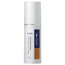 St.Clare 聖克萊爾 類醫學美容系列-3%傳明酸美白集中精華液 Concentrated Serum