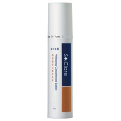 傳明酸美白集中乳液 Whitening Concentrated Lotion