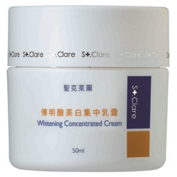 傳明酸美白集中乳霜 Whitening Concentrated Cream
