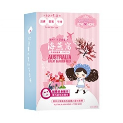 澳洲大堡礁海燕窩彈力3D菱紋面膜 Australia Agar-Agar Lifting Mask