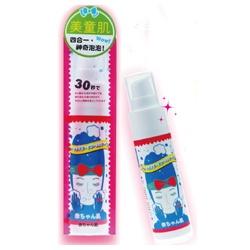美童肌 臉部清潔保養-泡泡潔顏角質凝膠