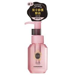 MA CHERIE 瑪宣妮 瑪宣妮造型系列-香檳蜂蜜護髮精油(免沖洗)