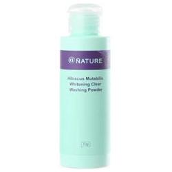 BeautyEasy 洗顏-木芙蓉淨透‧萃白潔顏粉 Hibiscus Mutabilis Whitening Clear Washing Powder