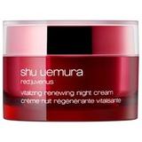 紅の活妍肌精賦活晚霜 red:juvenus vitalizing renewing night cream