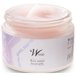 玫瑰嫩膚水凍膜