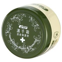 手部保養產品-護手霜(深度修護型) Chiffon Hand and Cream-Repair & Protection