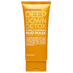 深層潔淨活化提亮面膜 DEEP DOWN DETOX ULTRA CLEANSING MUD MASK