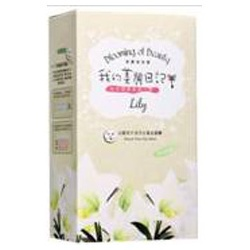 法蘭西天使百合柔白面膜 White Lily Mask