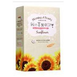 祕魯黃金向日葵水漾面膜 Peruvian Sunflower Mask
