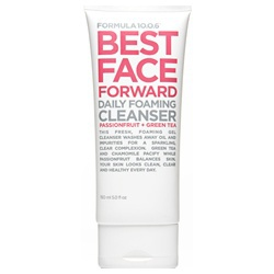 絕對靚顏控油保濕洗面露 BEST FACE FORWARD DAILY FORAMING CLEANSER