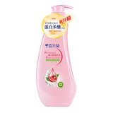 細白修護乳液 Whitening Body Lotion