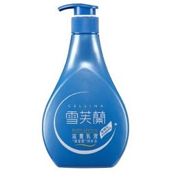 身體保養產品-滋養乳液(滋潤型) Cellina Body Lotion (Moisturizing)