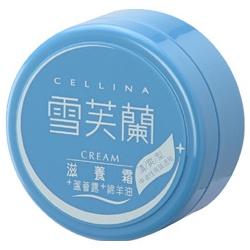 Cellina 雪芙蘭 滋養霜-滋養霜(清爽型) Cellina Cream(Light)