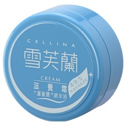 滋養霜(清爽型) Cellina Cream(Light)