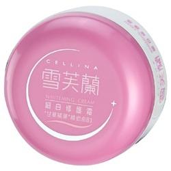 Cellina 雪芙蘭 滋養霜-細白修護霜 Cellina Whitening Cream