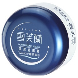 保濕活膚霜 Cellina Moisturizing Cream