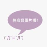 碧麗妃草本唇部保養霜 LIP TREATMENT