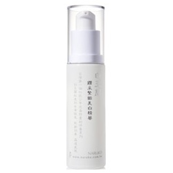 白玉蘭鑽采緊緻美白精華 Magnolia Brightening and Firming Serum