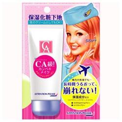 FITS 高效保濕妝前乳