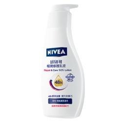 NIVEA 妮維雅 身體保養-極潤修護乳液 SOS Repair Lotion